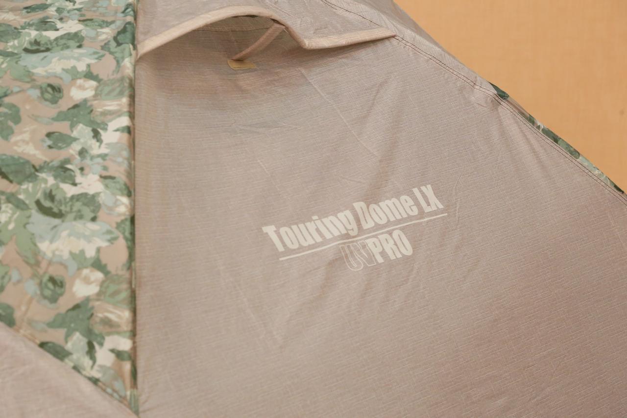 Images : 2番目の画像 - ツーリングドーム LX(ナチュラルカモ)をもっと見る! - webオートバイ