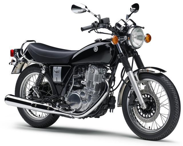 画像: ヤマハ SR400(2019年現行モデル)
