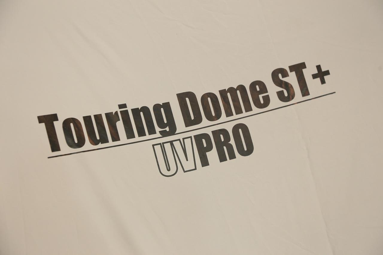 Images : 1番目の画像 - 「ツーリングドーム ST+」をもっと見る! - webオートバイ
