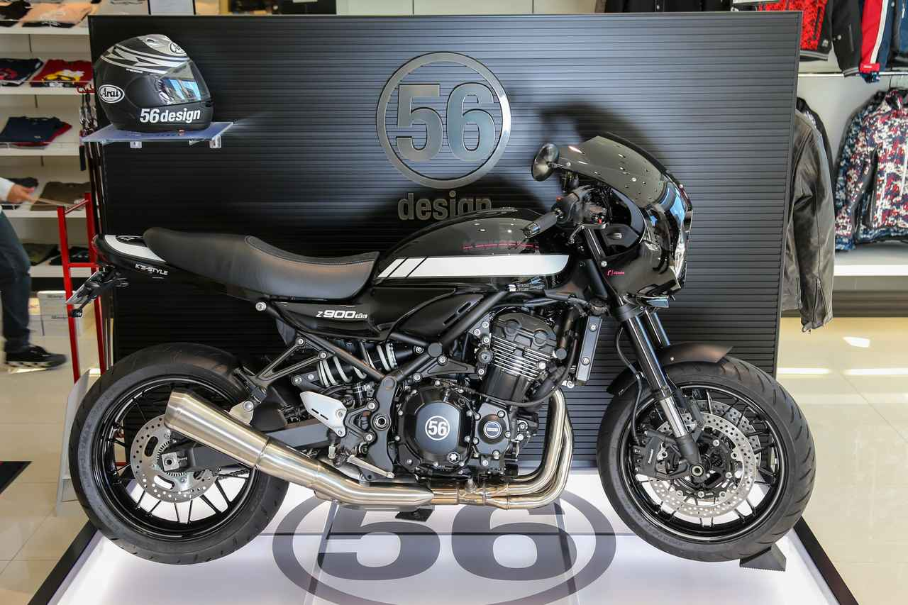 画像: 56design 本店の中央には、rizomaパーツを装備したZ900RSも展示されていました。