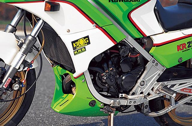 画像2: レーサーKR250の技術を受け継ぐ公道モデルとして誕生した250ccスポーツ