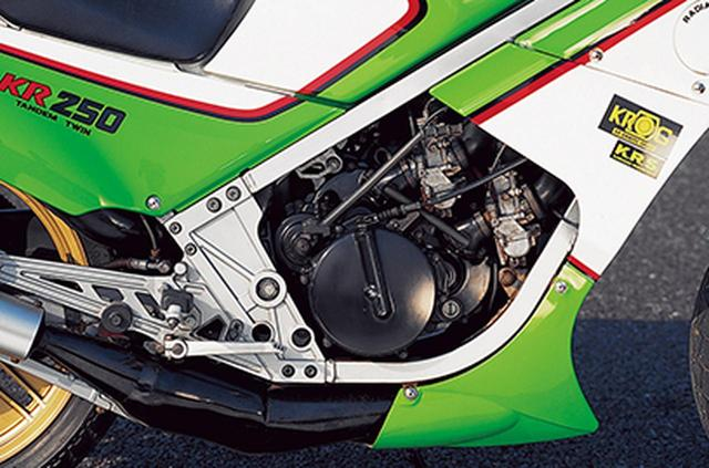 画像3: レーサーKR250の技術を受け継ぐ公道モデルとして誕生した250ccスポーツ