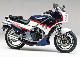 KR250S (KR250A2)1985