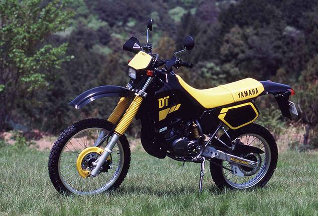 画像: 1988 DT200R/3ET1