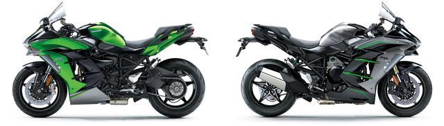画像1: カワサキが「Ninja H2 SX SE」「Ninja H2 SX SE+」の2020年モデルを発表!