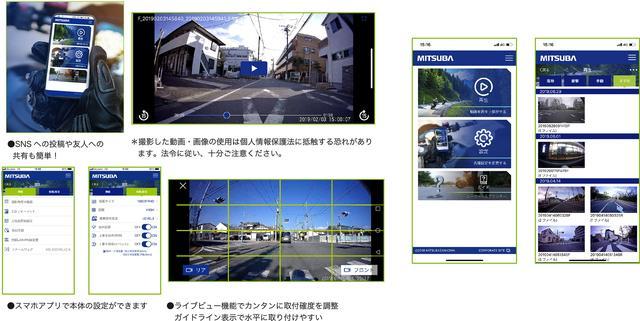 画像: バイク専用ドライブレコーダー