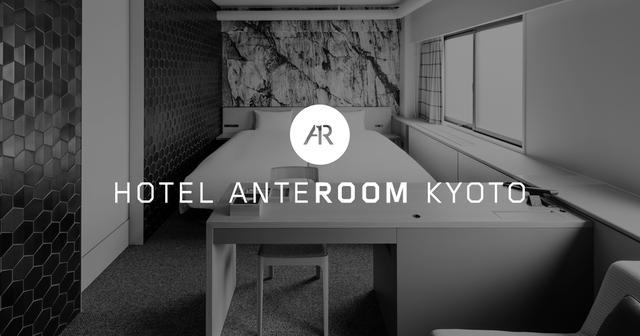 画像: HOTEL ANTEROOM KYOTO | ホテル アンテルーム 京都