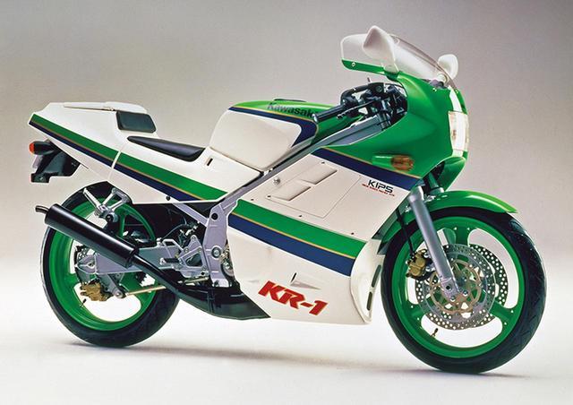 画像: KR-1(KR250B) 1988年1月5日発売 56万3000円(3%税込)