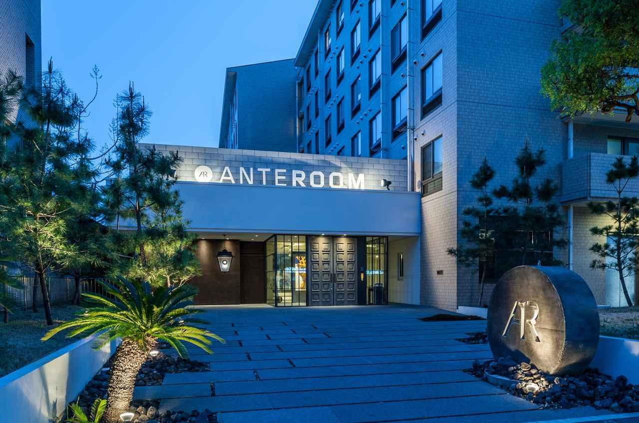 画像: ホテル アンテルーム 京都(京都府京都市南区東九条明田町7番)/9月25日(水)からサービス開始予定。