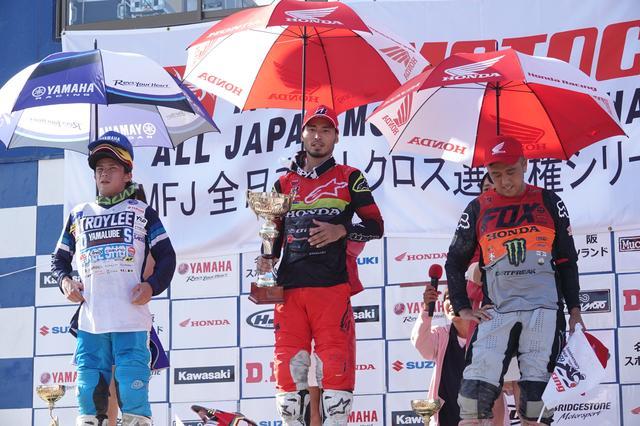 画像: 全日本モトクロス選手権シリーズ第6戦・近畿大会【IA-1】