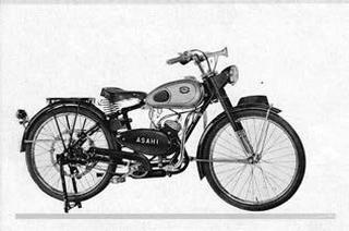 宮田製作所 アサヒMB60 1953 年