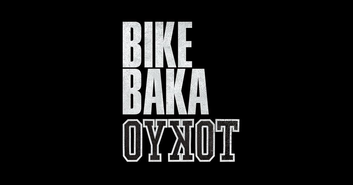 画像: 新バイク番組「TOKYO BB」公式サイト 2019 TOKYO BB 製作委員会