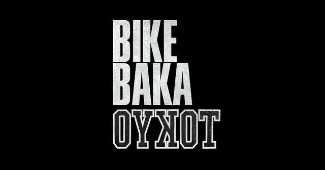 画像: 新バイク番組「TOKYO BB」公式サイト|2019 TOKYO BB 製作委員会