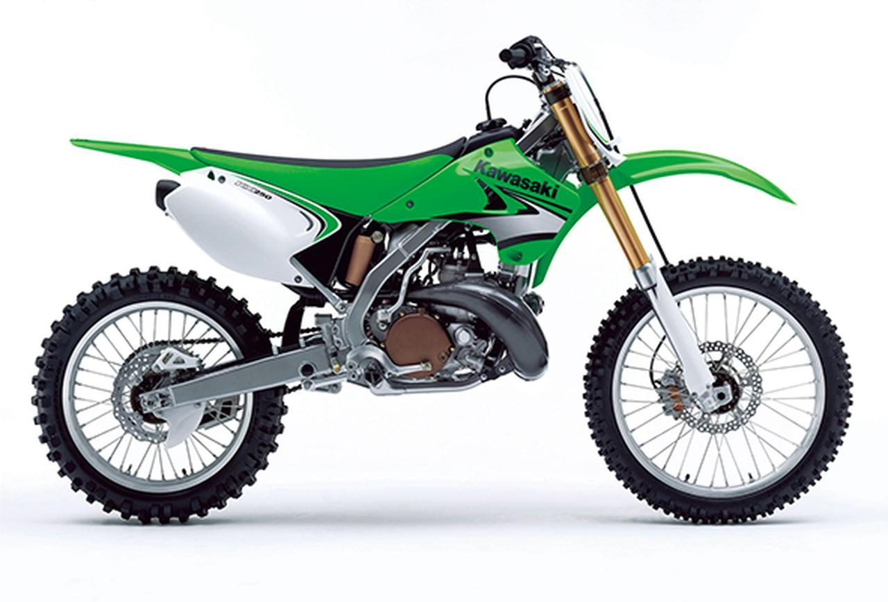 画像: 2007〜2008 KX250 1982年に水冷エンジンを採用するなど進化を続けたKX250だが、2005年にカワサキ初の4サイクルモトクロッサーKX450Fが登場する。3年後、KX250は写真の2008年型をもって生産終了。