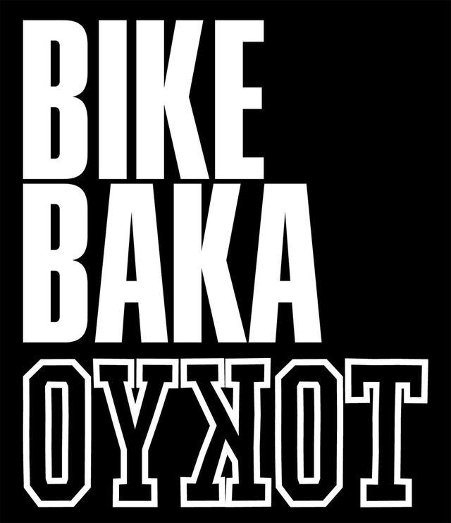 画像: TOKYO BB official (@TOKYOBBofficial) | Twitter