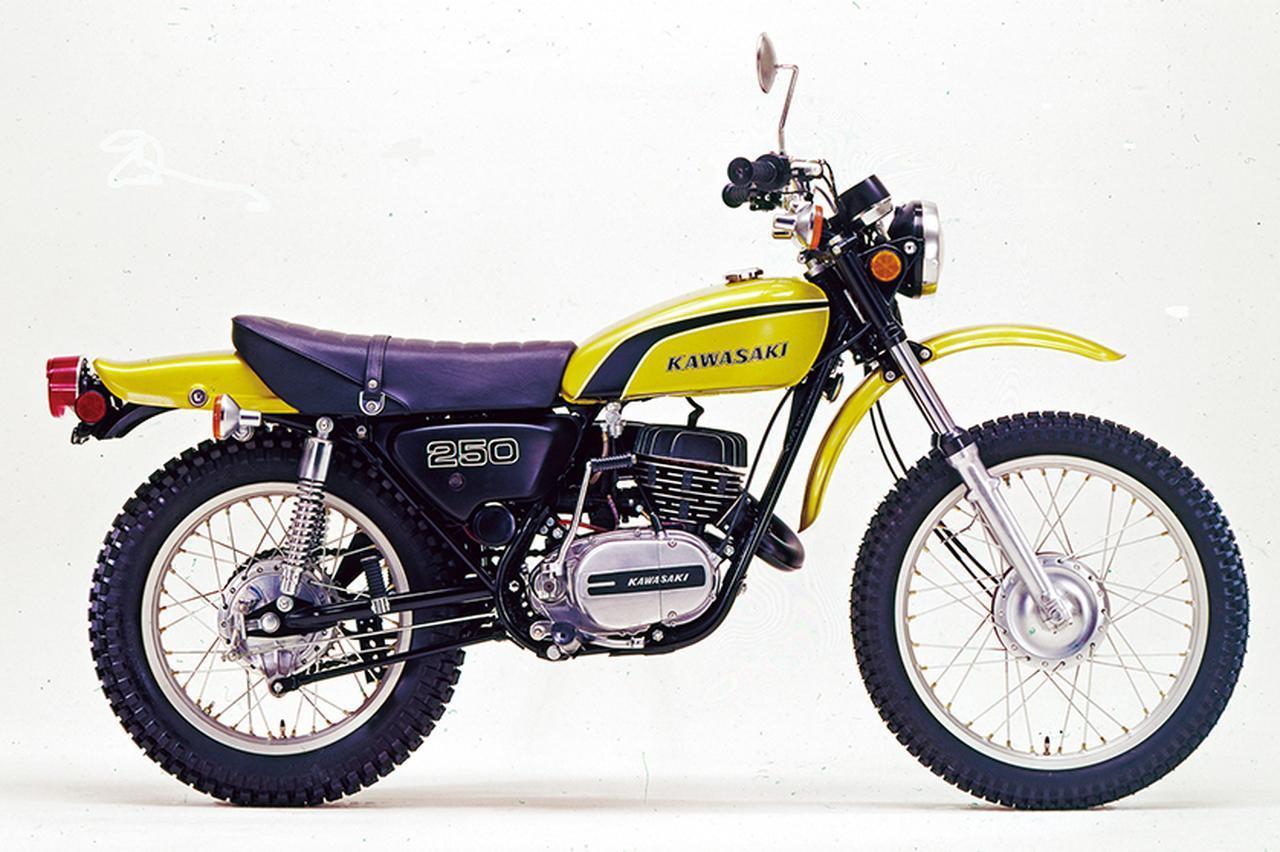 画像: 1975 250TR(F11) 250TRは1974年に車体とエンジンの塗色を変更したが、1975年を最後に販売を終了した。