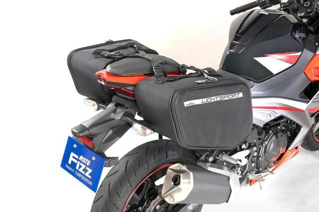 画像: TANAXの新シリーズ「ライトスポルト」のサイドバッグは、いろいろなバイクに装着可能! - webオートバイ
