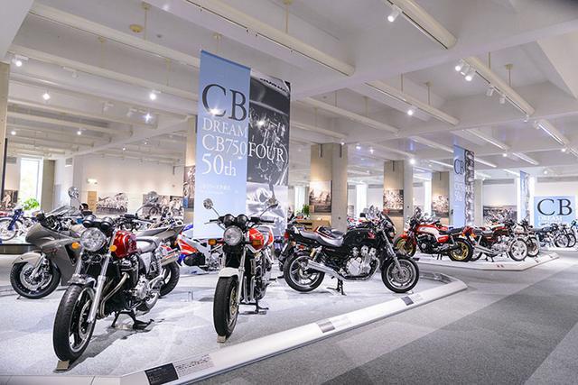 画像: HONDA CB750FOUR誕生50年記念 ホンダコレクションホールで歴代CB&レーサーを特別展示 CB!CB!!CB!!! | WEB Mr.BIKE