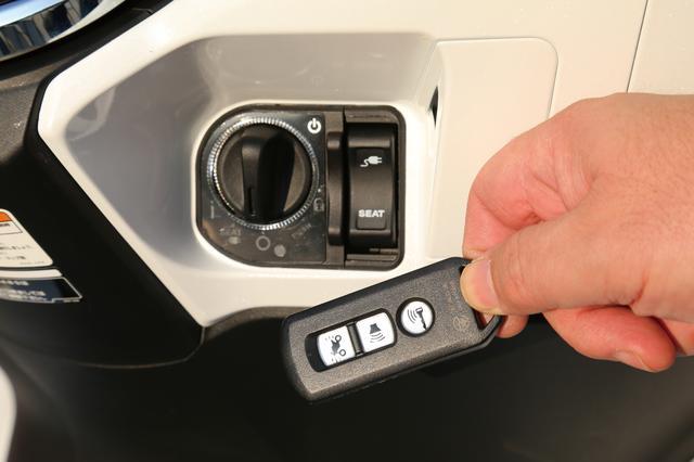 画像2: 2.イモビライザー機能も加えて盗難抑止