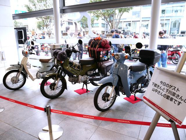 画像: 3人それぞれの愛車も会場に展示されていた