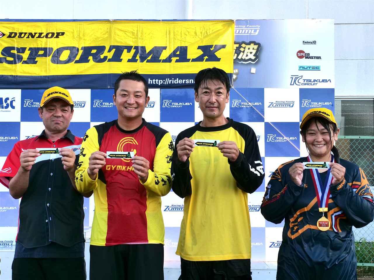 画像: 左から新田茂久(NO→C2)、ジャオトン(C2→C1)、新井秀昭(NO→C2)、石渡愛美(NO→C2)
