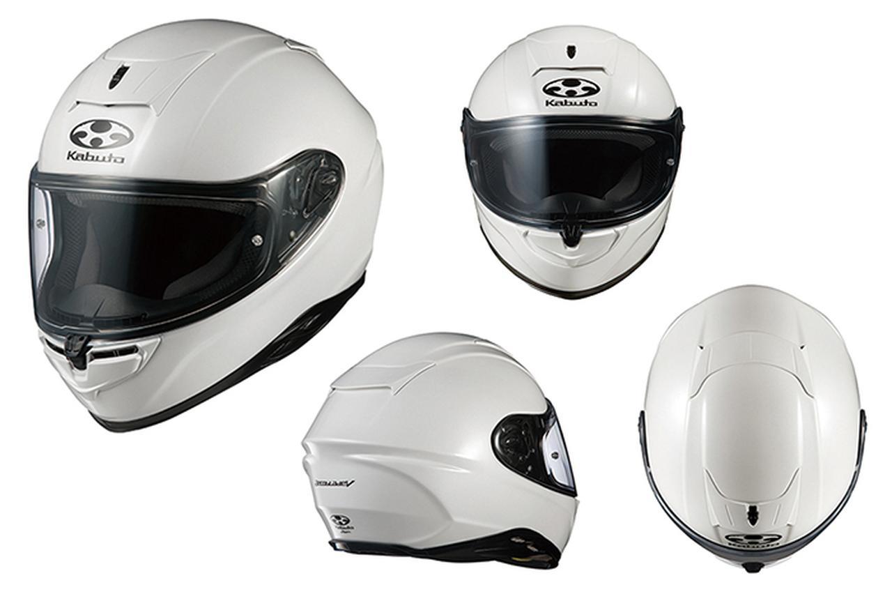 画像: 【新発売】軽量・快適なフルフェイスヘルメット「AEROBLADE-5(エアロブレード・ファイブ)」を発売 | バイク用ヘルメット&ギア | Kabuto