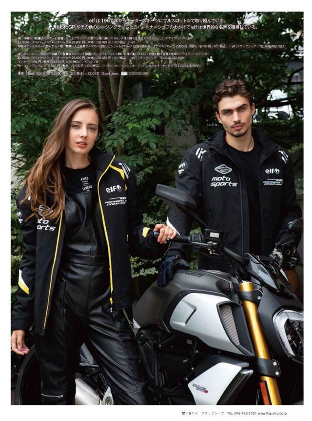 画像: 車両 Diavel 1260 S 2,755,000 円~(10%税込) / DUCATI(Ducati Japan  0120-030-292)