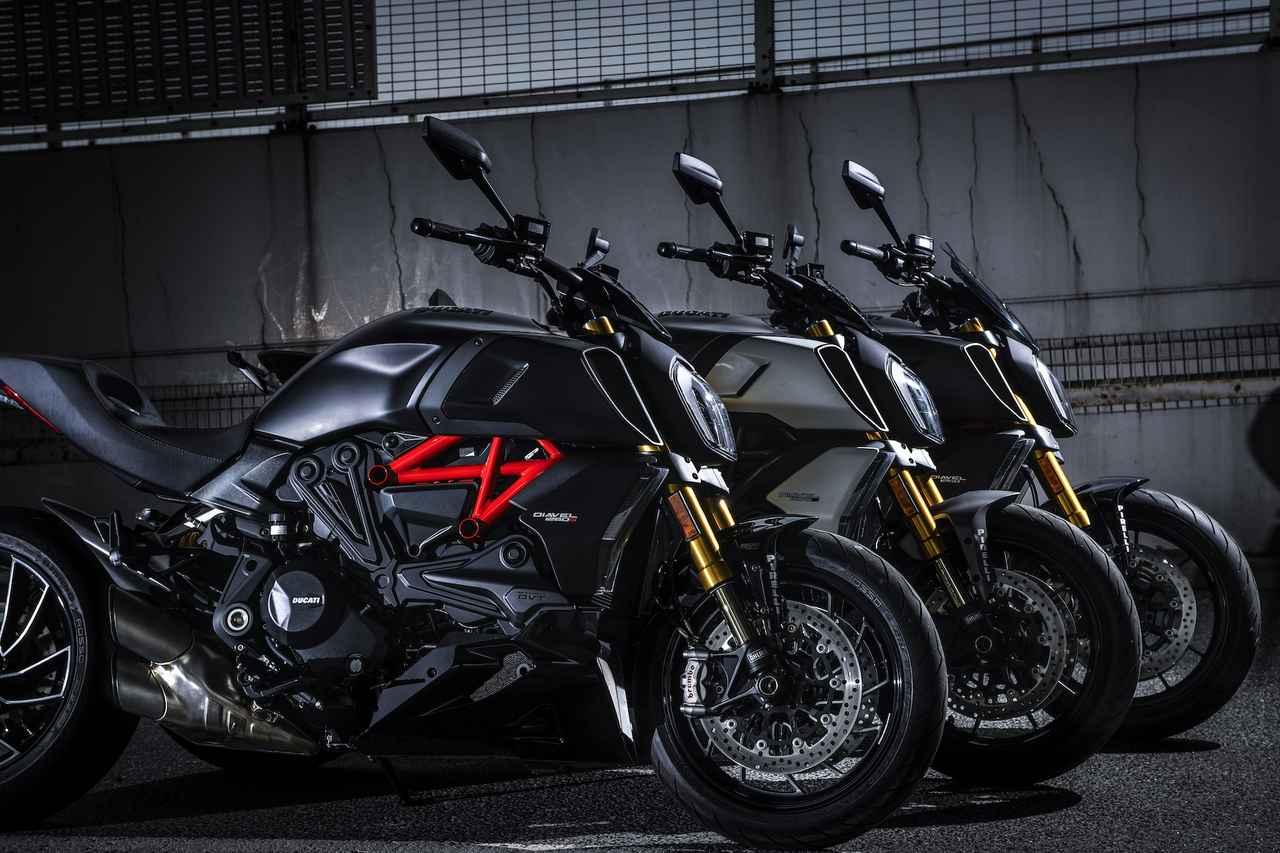 画像1: Ducati/Diavel1260S