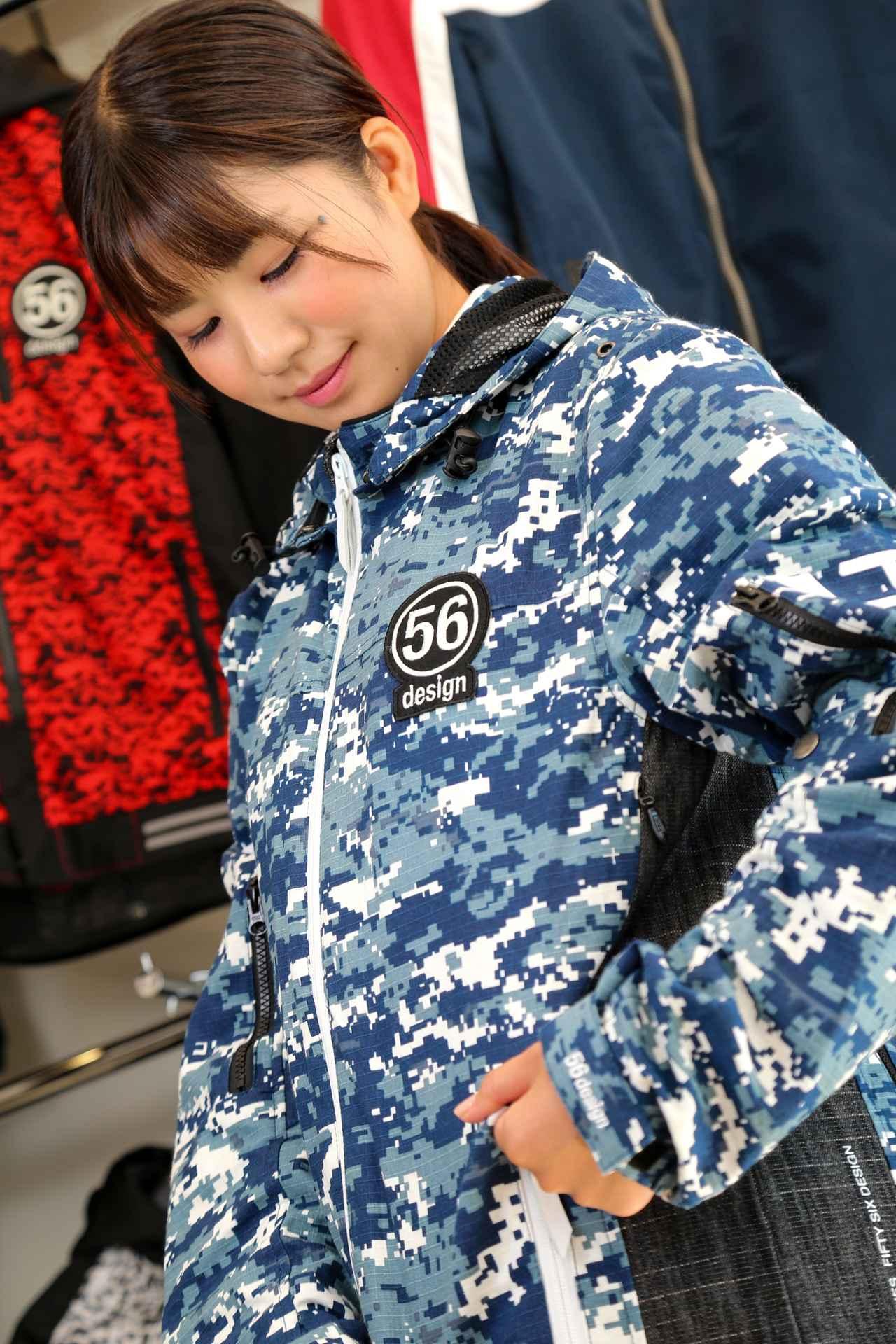 Images : 5番目の画像 - 「「56design☆2020年シーズン向け展示会」を、たっぷり楽しんできました!(梅本まどか)」のアルバム - webオートバイ