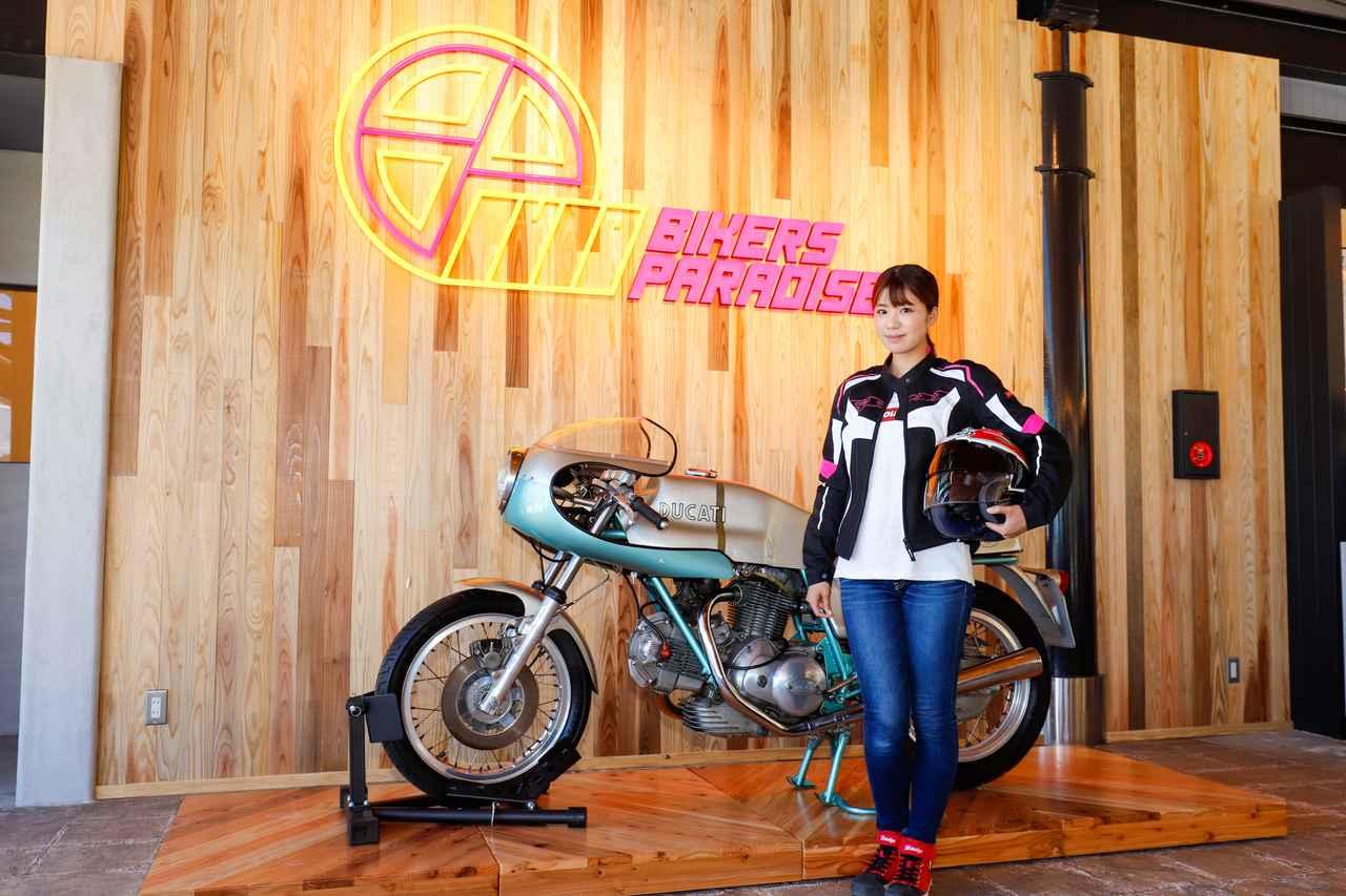 Images : 6番目の画像 - 【ゆるふわ 3枚刃】スズキKATANA試乗レポート!(梅本まどか) - webオートバイ