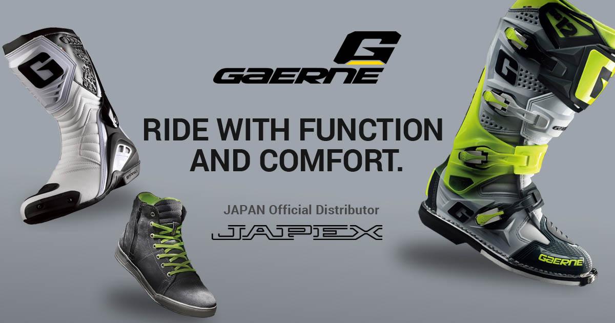 画像: ガエルネ(GAERNE) 公式サイト - JAPEX