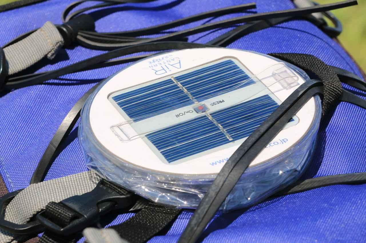 画像4: ①空気を入れて使うソーラーバッテリーランタン ランドポート「エアーランタン」