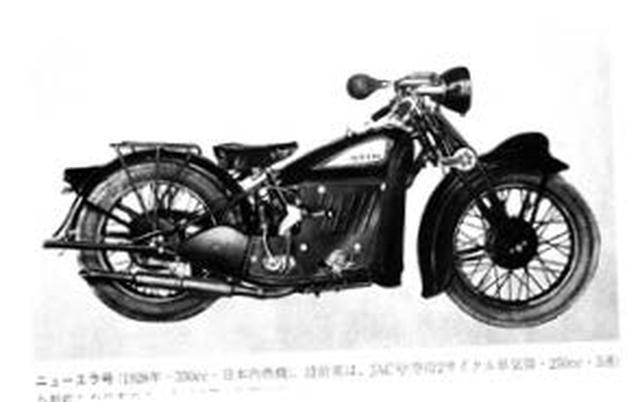 画像: 日本内燃機 ニューエラ 1928年