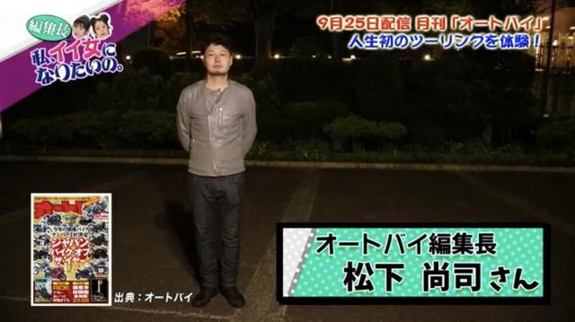 画像5: 【FOD】バービー&村上佳菜子の編集長私、イイ女になりたいの。予告編より