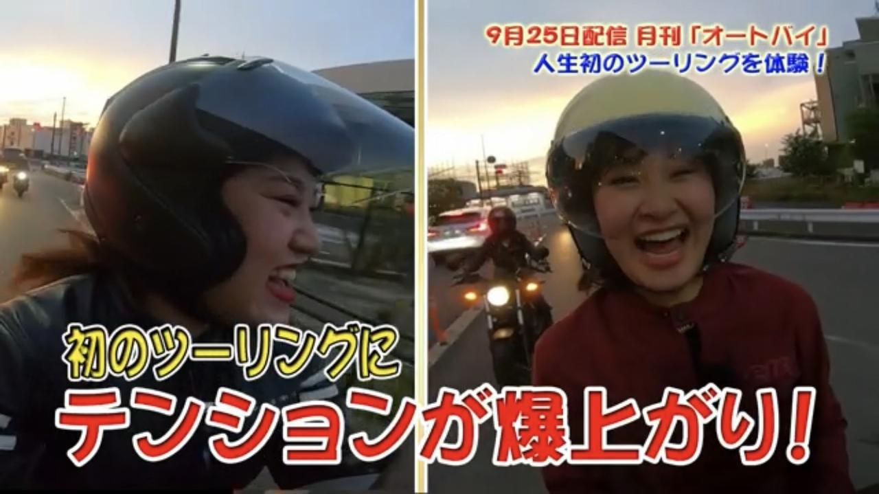 画像4: 【FOD】バービー&村上佳菜子の編集長私、イイ女になりたいの。予告編より