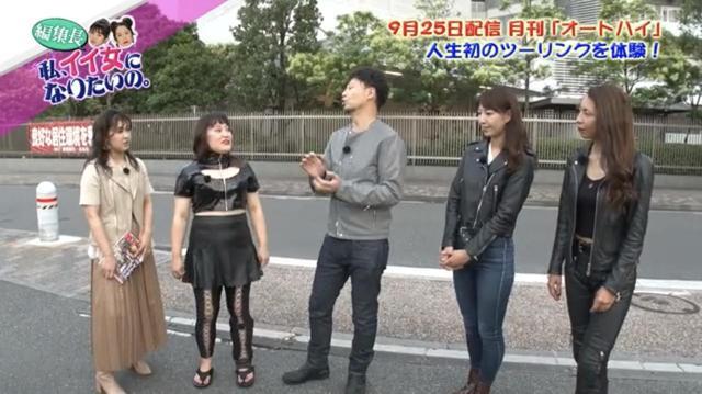 画像2: 【FOD】バービー&村上佳菜子の編集長私、イイ女になりたいの。予告編より