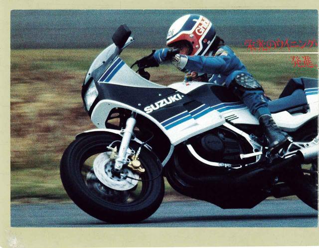 画像3: 【付録】貴重なRG250Γ発売当時のカタログ