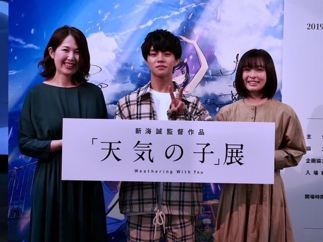 画像: 左から気象予報士の齊藤愛子さん、醍醐虎太郎さん、森七菜さん。