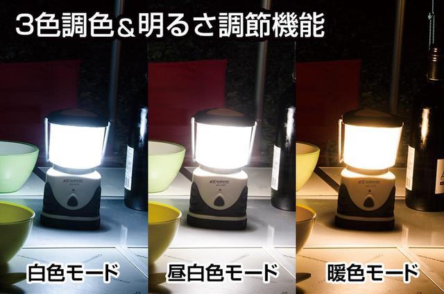 画像: ジェントス「エクスプローラー SOL-013C」 www.gentos.jp