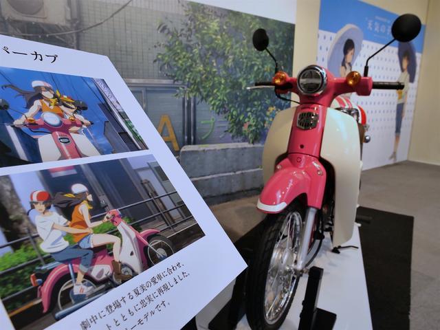 画像1: 松屋銀座「天気の子」展で展示、10月7日まで