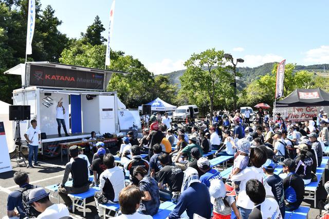 画像3: 「KATANAミーティング2019」に参加してきました!【連載第22回】もっと上手くなりたい! 葉月美優のGSX250R RIDING DIARY