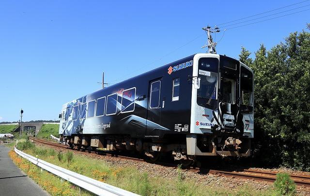 画像: スズキ㈱の大型二輪『KATANA(カタナ)』ラッピング列車の運行について