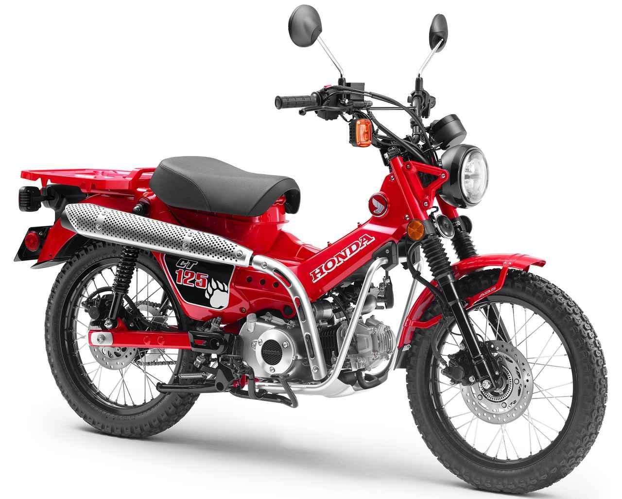 画像: 出た、CT125!ADV150!新型アフリカツイン!ホンダが東京モーターショー2019の出展車両を発表!! - webオートバイ