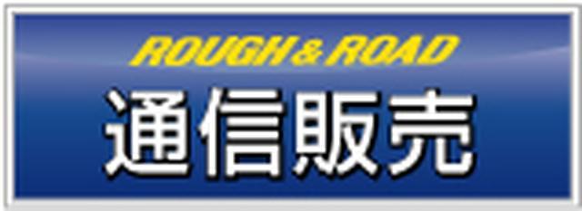 画像: PRODUCT INFORMATION: RR7691 N-1RボアウインタージャケットFP