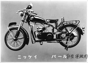Images : 日本軽自動車商工協同組合 ニッケイ パール 1953年