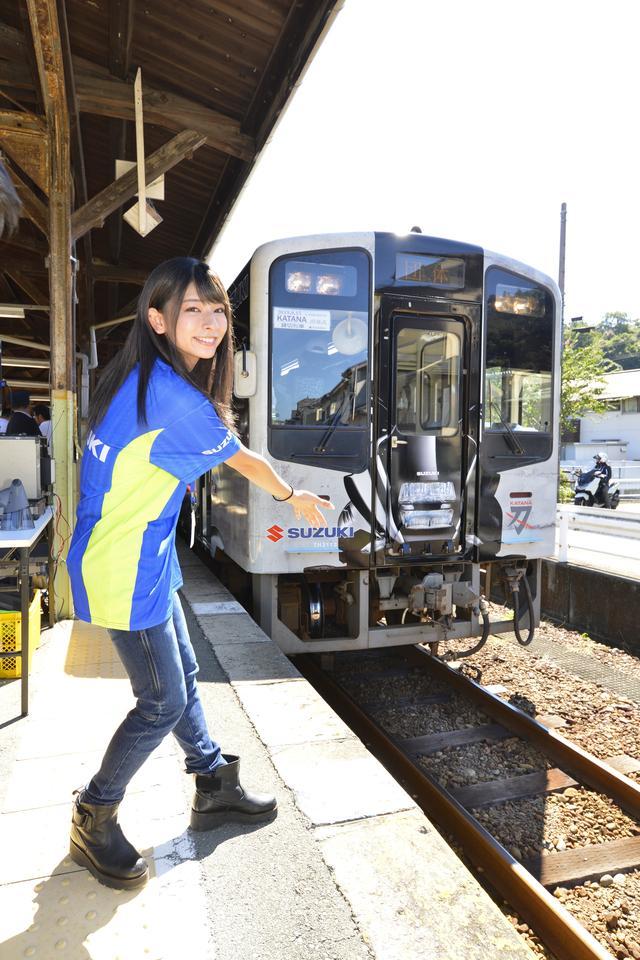 画像3: 葉月美優さんによるイベントレポートはこちら!