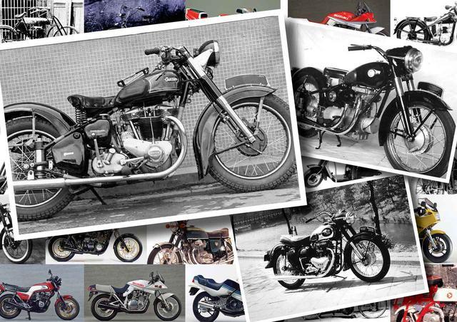 画像2: 昌和 昌和SSデラックス 1954 年