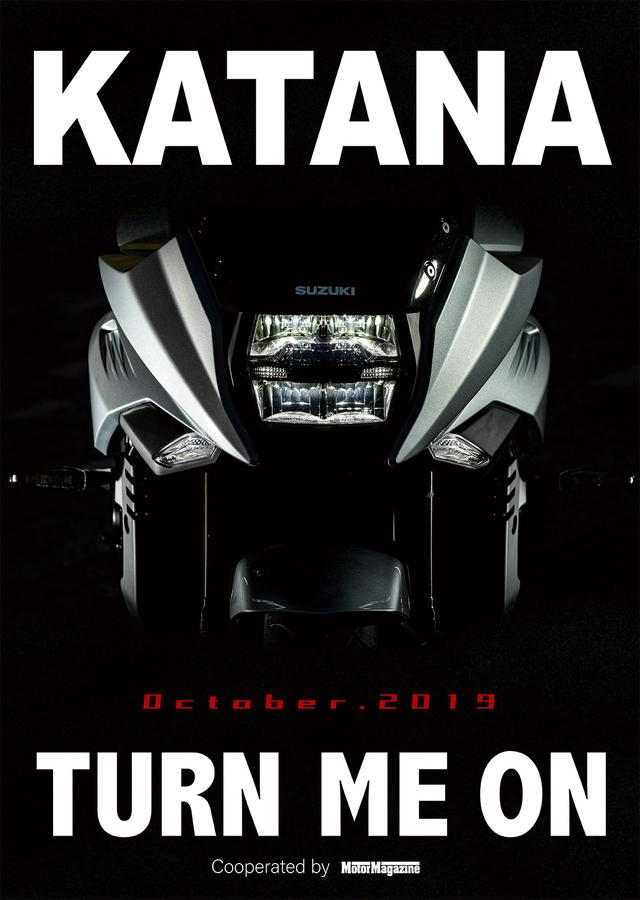 画像: 「KATANA TURN ME ON」produced by MotorMagazine Ltd.