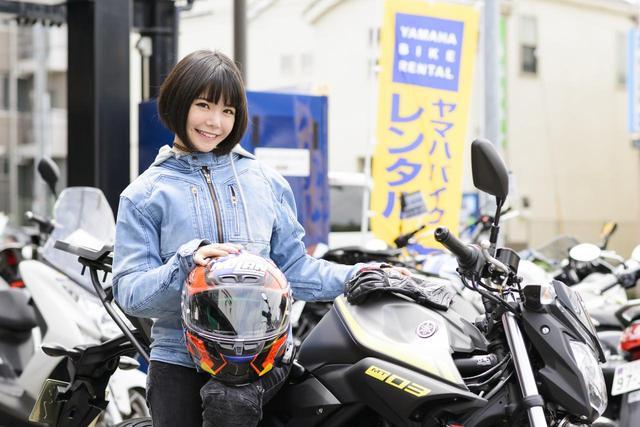 画像: 「ヤマハ バイクレンタル」が全国に店舗を拡充中! 美環ちゃんが実際に利用してみました! - webオートバイ