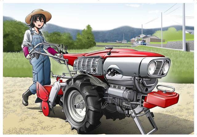画像: バイクの次は「耕うん機」?? 『Motoジム!』作者が放つ新作『みのりの大地』が、ホンダパワープロダクツの公式サイトでスタート! - webオートバイ